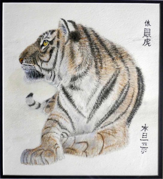 Resting Tiger in chinese watercolour on sized xuan paper - Charles Mellor